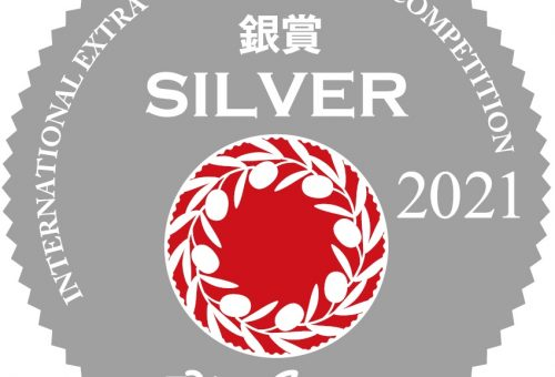 Award Winners Of OLIVE JAPAN 2021 – Premio Medalla De Plata Olive Japon 2021